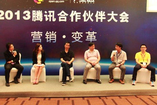 圆桌会议:社交广告时代的营销变革