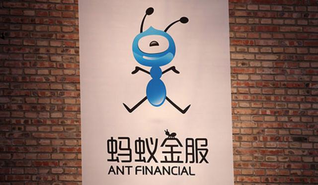 蚂蚁金服正研发虚拟机器人 将成支付宝用户个性化智能助理