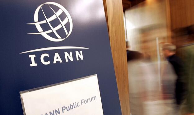 ICANN摆脱美国政府控制新方案出台