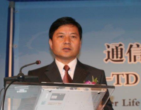 图文:国家发展和改革委员会徐建平副司长