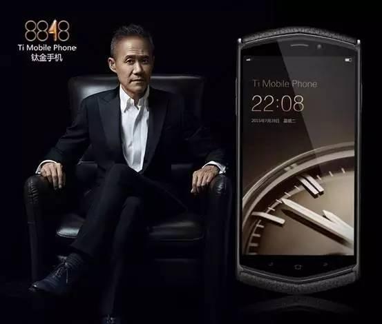 """王石代言的8848手机""""出事"""",他需承担什么责任"""