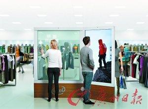 英特尔推出虚拟试衣室 购物新体验(图)