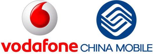 中国移动联合沃达丰竞标缅甸电信牌照
