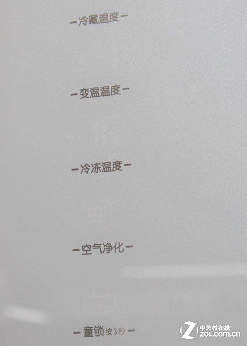 LG无霜三开门现7480元 净味除菌更放心