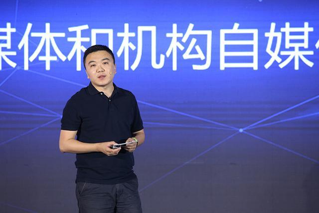 腾讯科技主编高宇雷:内容创业的运营和形式都发生了变化