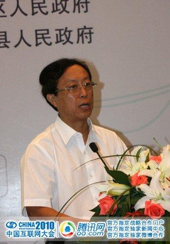 图文:中国互联网协会秘书长马宁演讲