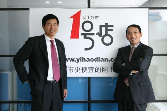 知情人士称1号店董事长于刚与CEO刘峻岭离职