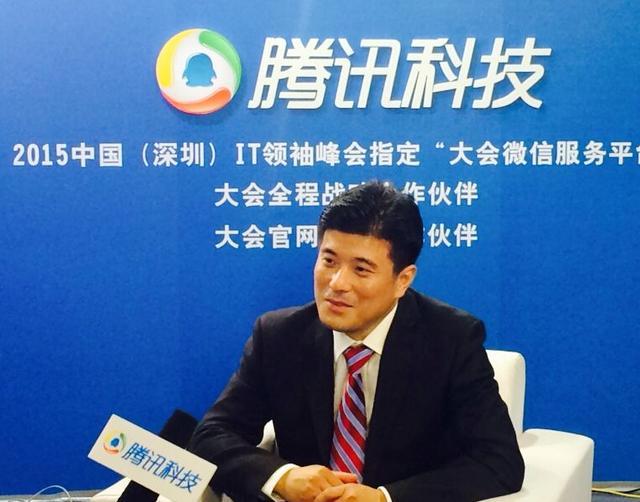 IBM王阳:行业互联网和企业物联网是真正风口
