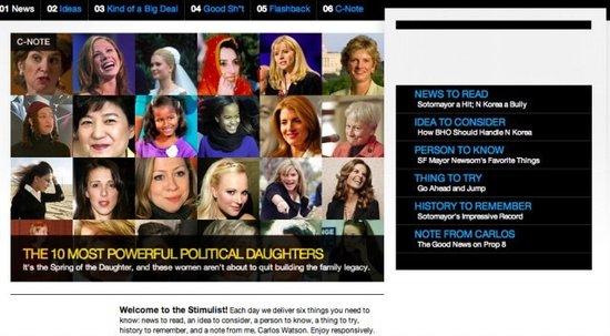 乔布斯遗孀献身传媒业 投资新创新闻网站