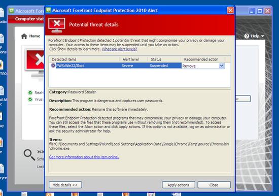 微软MSE把Chrome浏览器误报为病毒 已紧急修复