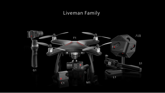 乐视也推出了无人机,售价3499元,或为深圳AEE代工