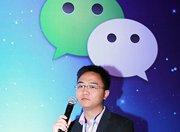 马弘烨:微信成为人和商品连接的工具