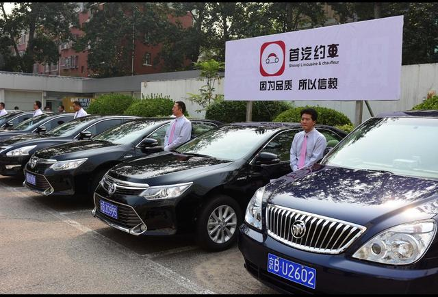 网约车新政重塑出行市场,但传统出租车集团依然难撼现有格局