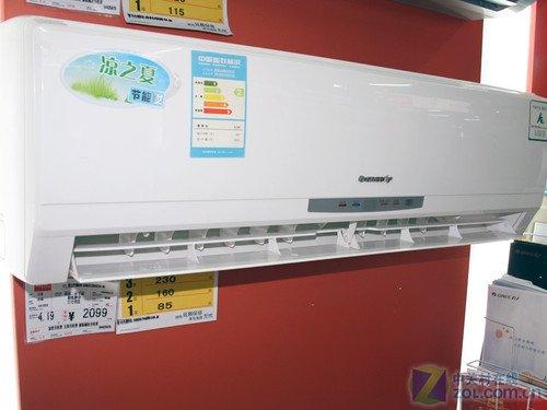格力1匹冷暖空调仅售1999元 淡季促销