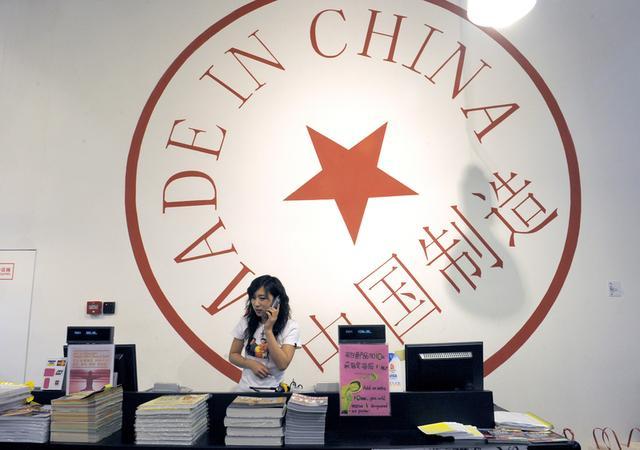 """工信部:最担心""""中国制造2025""""再现重复建设"""