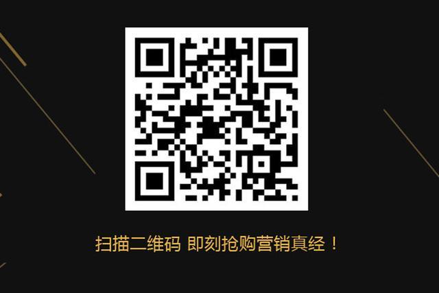 企鹅智酷联合阳狮推出金牌营销课,邀你一边听课一边赚钱!