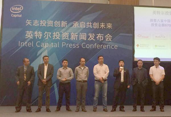 英特尔投资8家中国公司 投资总额6700万美元