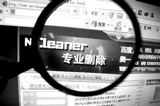 2016年中国职工福利保障指数(CEBI)在北京发布
