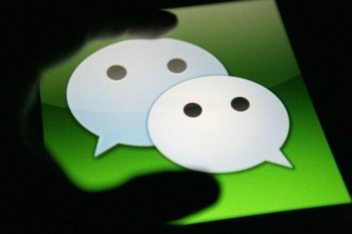 微信公众平台注册帐号超200万个 每天增长8千个