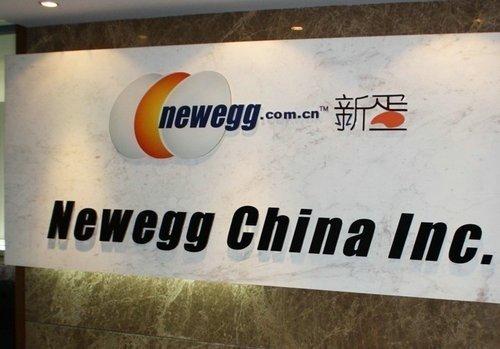 中国新蛋网再换帅 内部裁员多位高管离职 日益边缘化