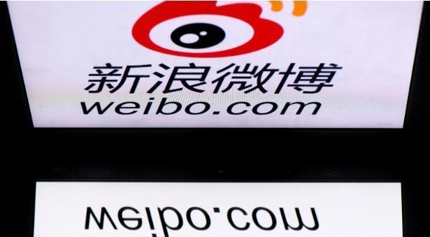 新浪微博成功登陆纳斯达克 首日涨19.06%