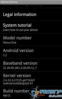 Android 2.2更新包泄露:Nexus One可用