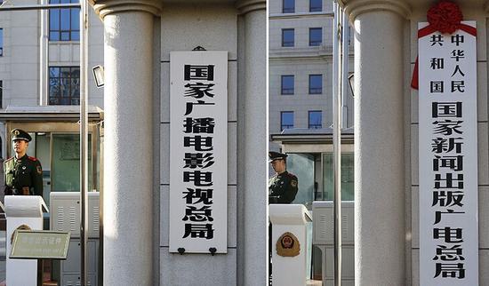 广电总局:自媒体不需纳入许可管理