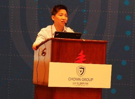 COG信息安全论坛开幕:希望重拾中国黑客精神