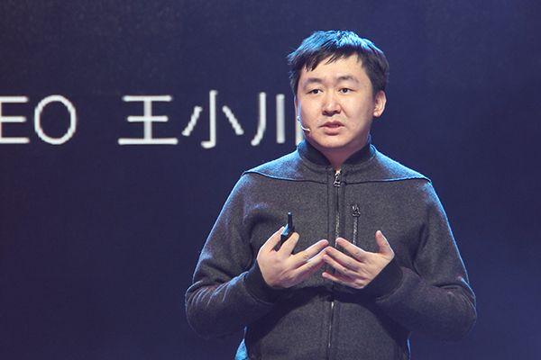 王小川:免费思路做硬件是大陷阱 未来硬件应拼高价