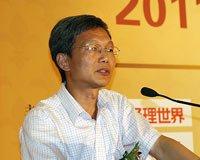 中国银行业监督管委会信息中心处长陈文雄发言