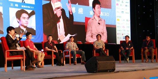 王悦:移动游戏领域创业的门槛越来越高