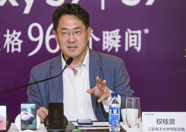 专访三星电子大中华区总裁:希望S9手机成为在中国市场增长的动力