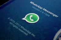 [科技不怕问]WhatsApp为何这么值钱?