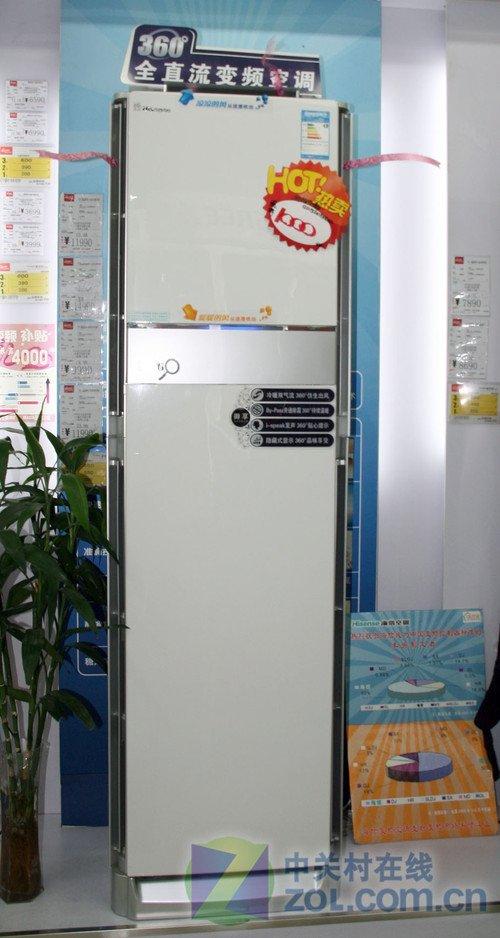 海信2P柜式空调9990元 内外机同样静音