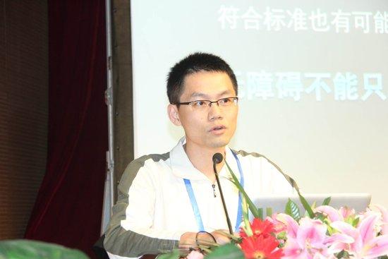 """黄希彤:腾讯无障碍产品 将""""能用""""进行到底"""