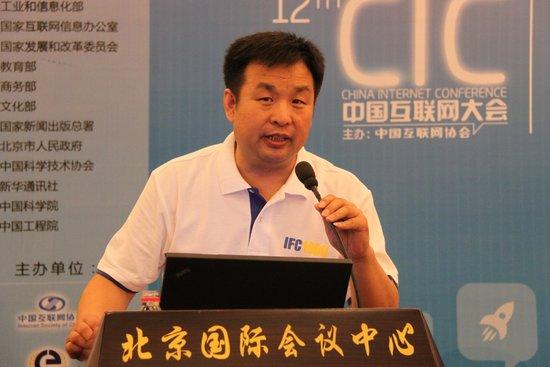 翼龙贷创始人王思聪:做互联网金融P2P的模板