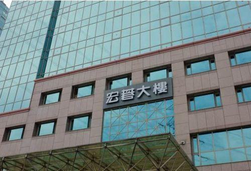琼瑶胜诉20天仍股未收只到于正海道歉 五家股被告已缴罚款