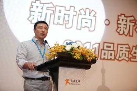 大众点评联合创始人李璟:结婚行业有三大变化