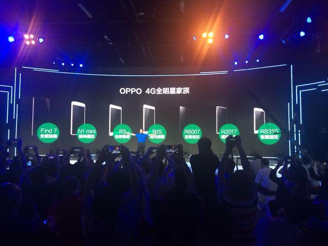 OPPO全面向4G转型 3G产品已线上下架