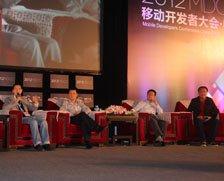 2012移动开发者大会圆桌讨论:移动新四化