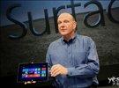微软的新冒险!Surface定价199美元与苹果决战