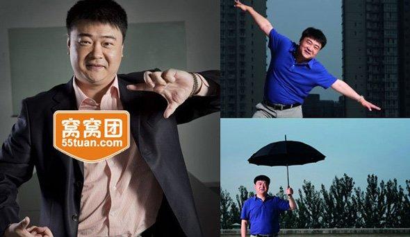 争议徐茂栋:竞争手段被抨击 坚称仍将上市