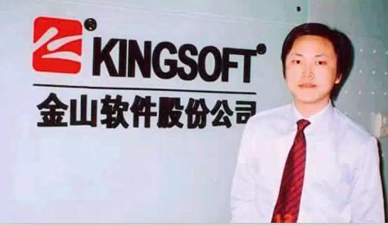王峰创业8年回望:刘强东的崛起让我惊讶