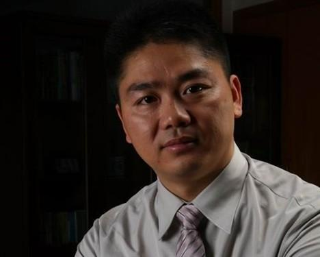 刘强东:与腾讯合作将扩大京东在移动端规模