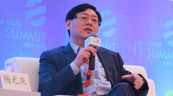 杨元庆:成立创投集团后 今年联想将分拆出10家公司