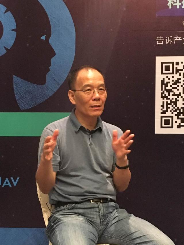 张宏江:AI在各行业的应用仍需要靠专业人士去梳理