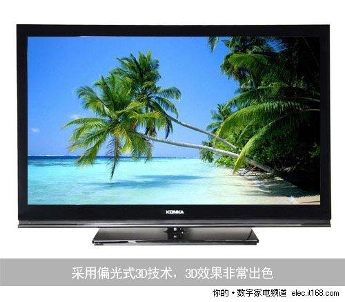 五款热门3D平板电视推荐