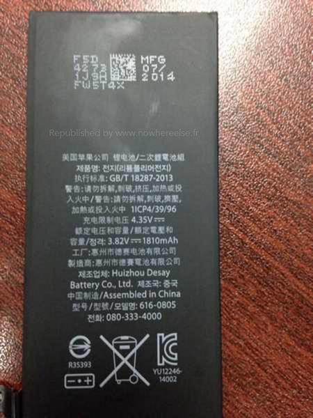疑似iPhone 6电池曝光 容量增至1810mAh