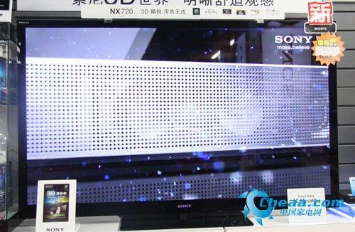 索尼55寸NX720系列液晶成交价14899元