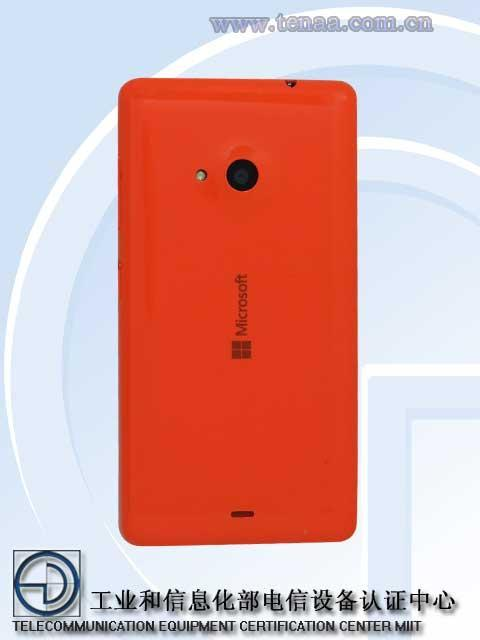 首款微软品牌手机国内曝光 抛弃诺基亚